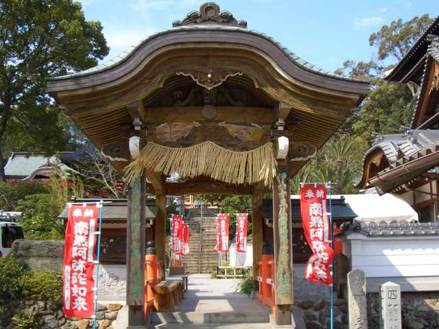 熊野山八坂寺 愛媛県の札所情報 四国八十八箇所 お遍路ポータル