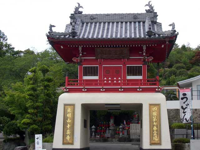 http://www.ohenro-portal.jp/images/7.jpg